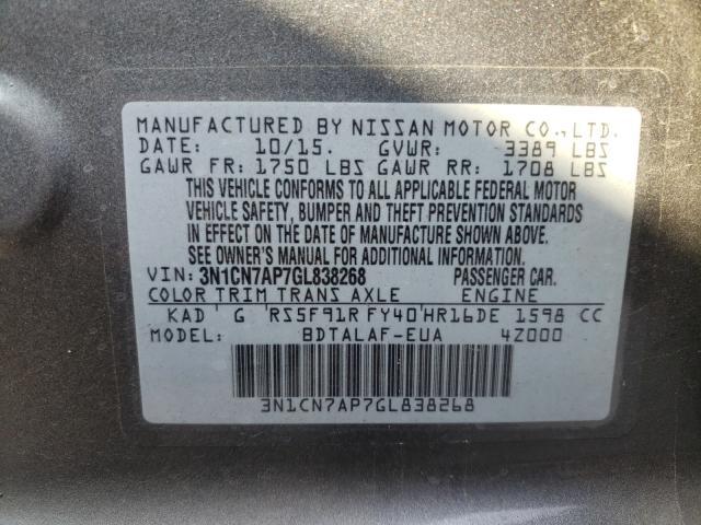 2016 NISSAN VERSA S 3N1CN7AP7GL838268