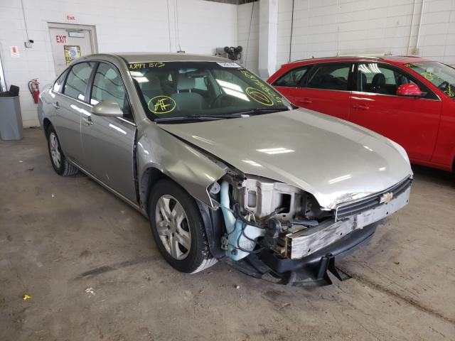 Salvage cars for sale from Copart Blaine, MN: 2008 Chevrolet Impala LS