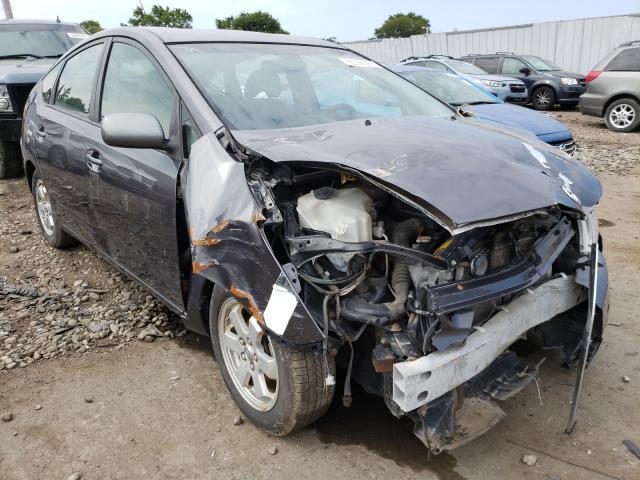 Vehiculos salvage en venta de Copart Cudahy, WI: 2008 Toyota Prius
