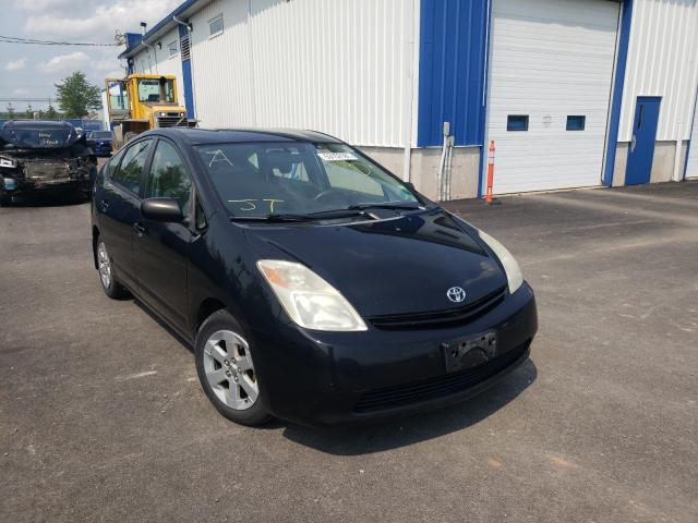Salvage cars for sale from Copart Atlantic Canada Auction, NB: 2005 Toyota 240SX SE