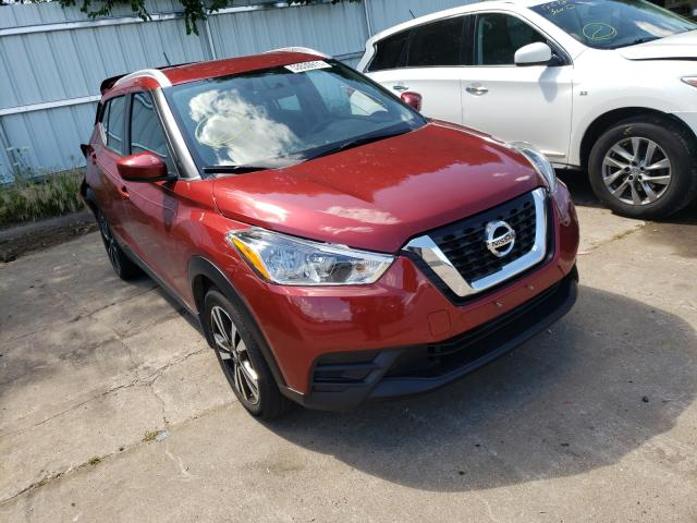 Vehiculos salvage en venta de Copart Eldridge, IA: 2019 Nissan Kicks S