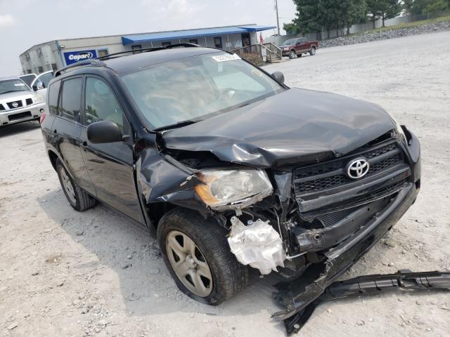 Salvage cars for sale from Copart Prairie Grove, AR: 2012 Toyota Rav4