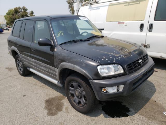 Vehiculos salvage en venta de Copart Martinez, CA: 1998 Toyota Rav4