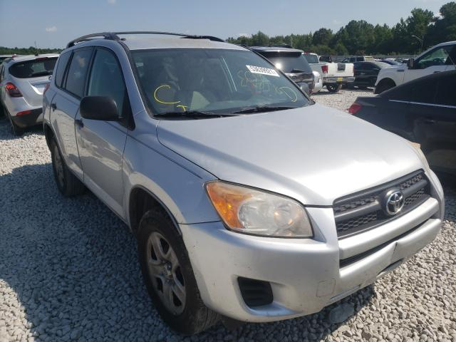 Salvage cars for sale from Copart Memphis, TN: 2012 Toyota Rav4