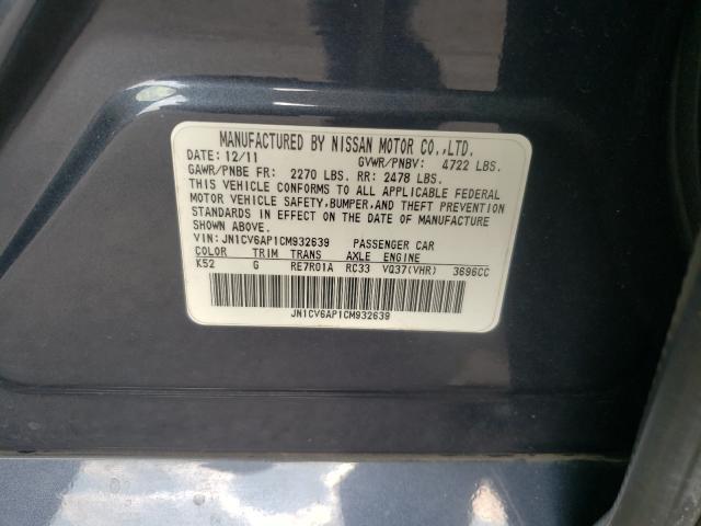 2012 INFINITI G37 BASE JN1CV6AP1CM932639