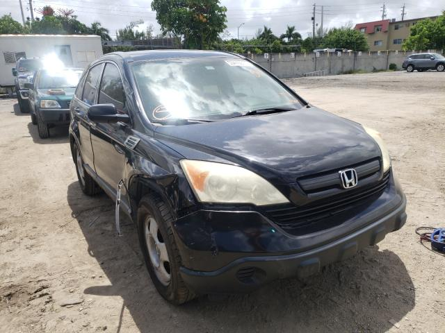 Honda CRV salvage cars for sale: 2009 Honda CRV