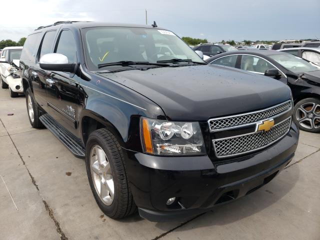 Salvage cars for sale from Copart Grand Prairie, TX: 2014 Chevrolet Suburban C