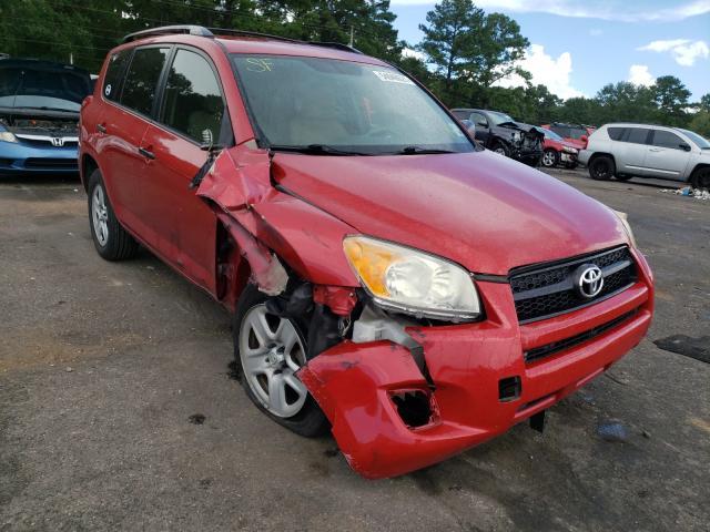 Toyota Rav4 salvage cars for sale: 2012 Toyota Rav4