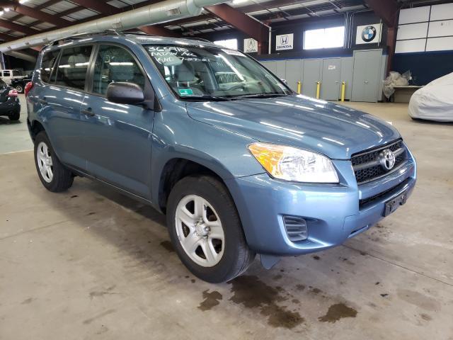Vehiculos salvage en venta de Copart East Granby, CT: 2009 Toyota Rav4