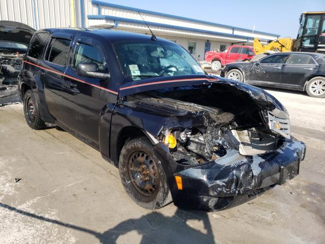 Salvage cars for sale from Copart Alorton, IL: 2011 Chevrolet HHR LS