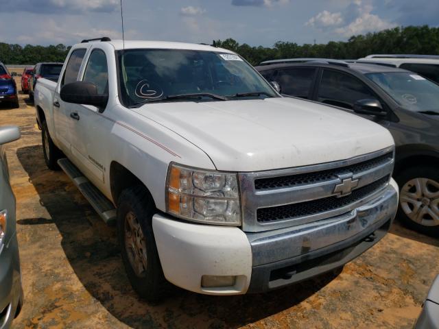 Chevrolet salvage cars for sale: 2007 Chevrolet Silverado