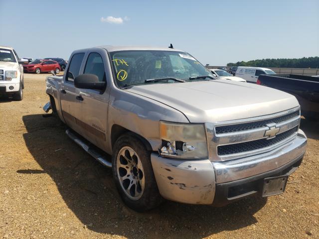 Vehiculos salvage en venta de Copart Longview, TX: 2007 Chevrolet Silverado