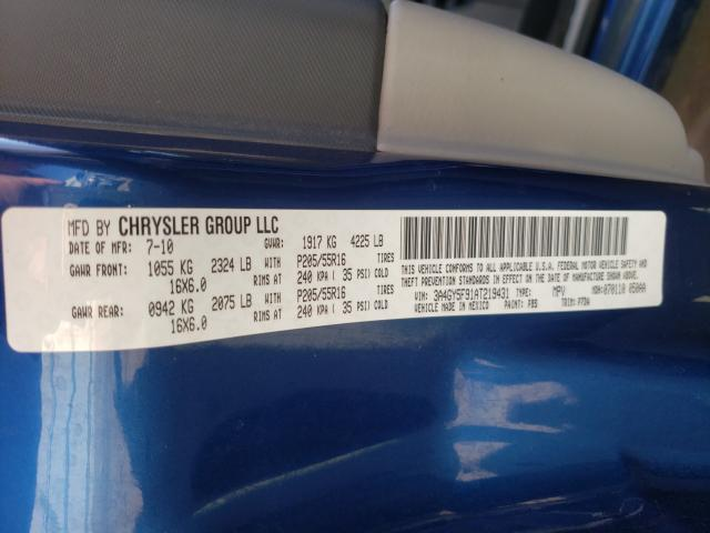 2010 CHRYSLER PT CRUISER 3A4GY5F91AT219431