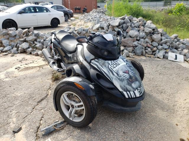 Salvage cars for sale from Copart Gaston, SC: 2012 Can-Am Spyder ROA
