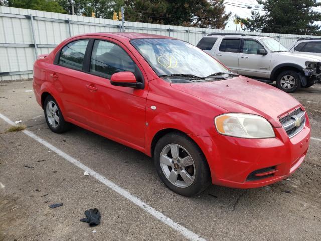 Vehiculos salvage en venta de Copart Moraine, OH: 2008 Chevrolet Aveo Base