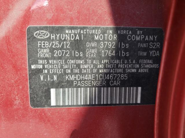 2012 HYUNDAI ELANTRA GL KMHDH4AE1CU467285