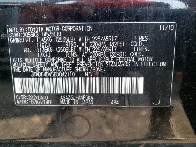 2011 TOYOTA RAV4 LIMIT JTMDF4DV5BD042110