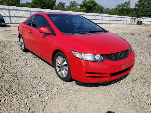 Salvage cars for sale from Copart York Haven, PA: 2010 Honda Civic EXL