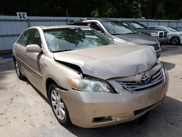 Salvage cars for sale from Copart Glassboro, NJ: 2009 Toyota Camry Hybrid