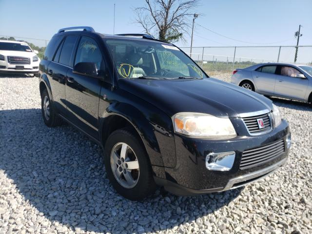 Salvage cars for sale from Copart Cicero, IN: 2007 Saturn Vue