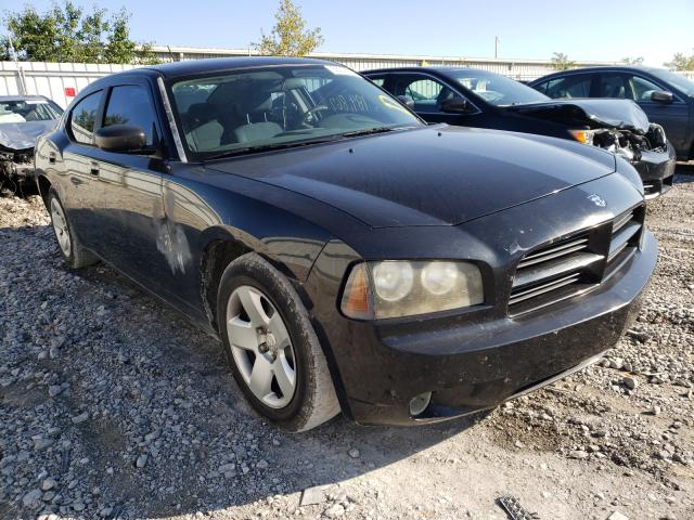 Salvage cars for sale from Copart Walton, KY: 2008 Dodge Charger