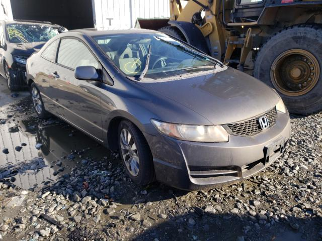 Salvage cars for sale from Copart Chambersburg, PA: 2009 Honda Civic EX