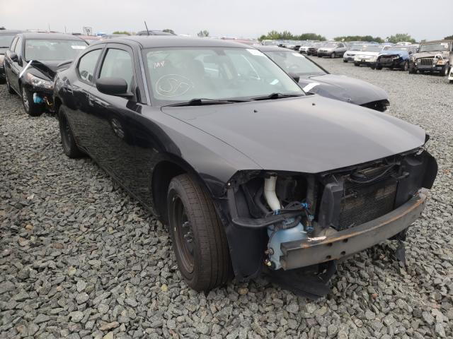 Dodge salvage cars for sale: 2008 Dodge Charger