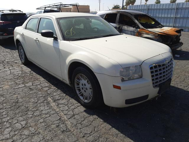 Chrysler 300 salvage cars for sale: 2007 Chrysler 300