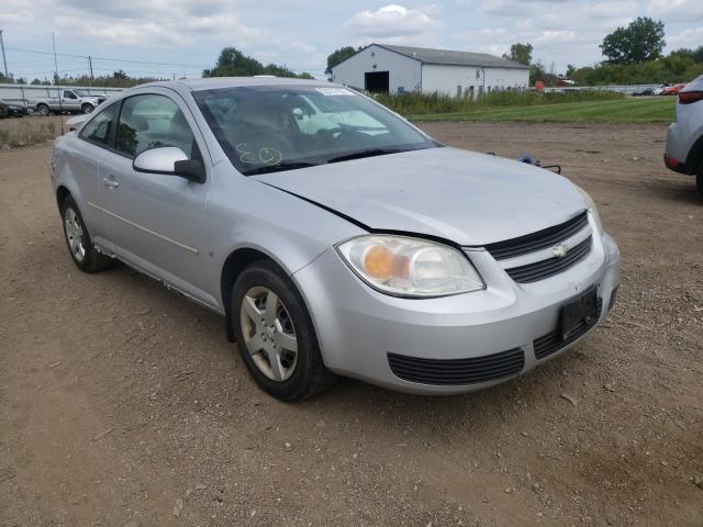 Chevrolet Cobalt salvage cars for sale: 2007 Chevrolet Cobalt
