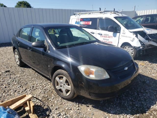 Salvage cars for sale from Copart Lansing, MI: 2007 Chevrolet Cobalt LS