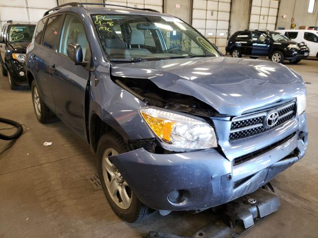 Salvage cars for sale from Copart Blaine, MN: 2007 Toyota Rav4