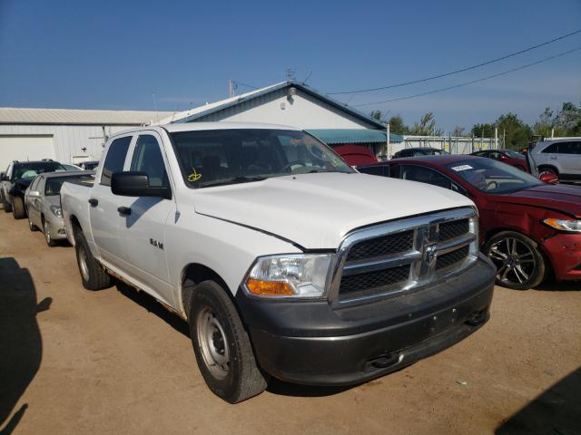 Salvage trucks for sale at Pekin, IL auction: 2010 Dodge RAM 1500