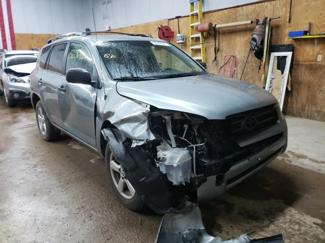 Salvage cars for sale from Copart Kincheloe, MI: 2008 Toyota Rav4