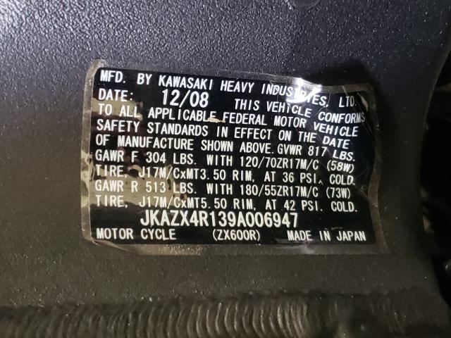 2009 KAWASAKI ZX600 R JKAZX4R139A006947