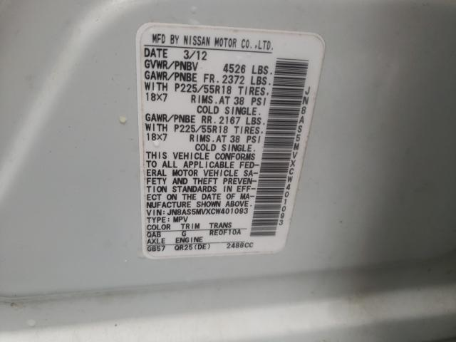 2012 NISSAN ROGUE S JN8AS5MVXCW401093