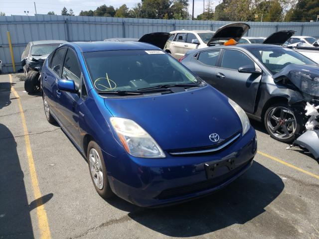 Salvage cars for sale from Copart Vallejo, CA: 2008 Toyota Prius