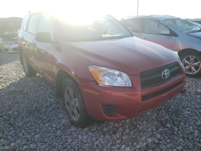 Salvage cars for sale from Copart Lawrenceburg, KY: 2009 Toyota Rav4