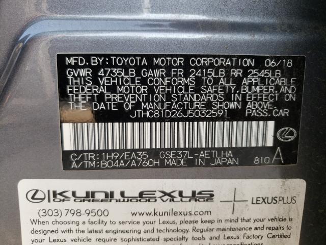 2018 LEXUS IS 300 JTHC81D26J5032591