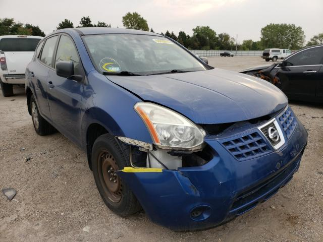 Nissan Rogue salvage cars for sale: 2008 Nissan Rogue