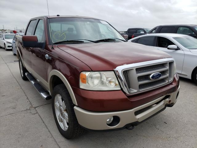 Vehiculos salvage en venta de Copart New Orleans, LA: 2007 Ford F150 Super