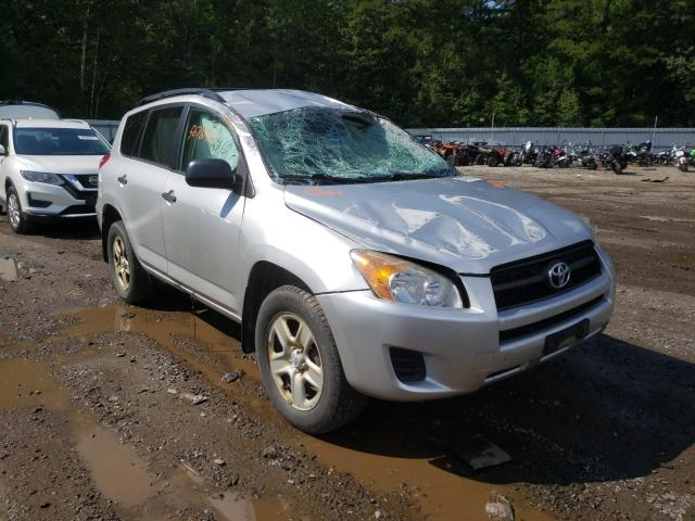 2010 Toyota Rav4 for sale in Lyman, ME