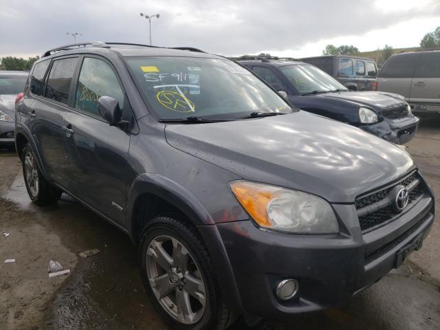 2012 Toyota Rav4 Sport for sale in Littleton, CO