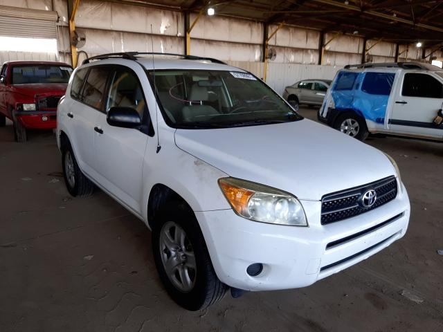 Salvage cars for sale from Copart Phoenix, AZ: 2008 Toyota Rav4