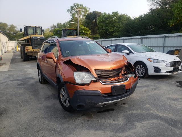 Salvage cars for sale from Copart Glassboro, NJ: 2008 Saturn Vue XE