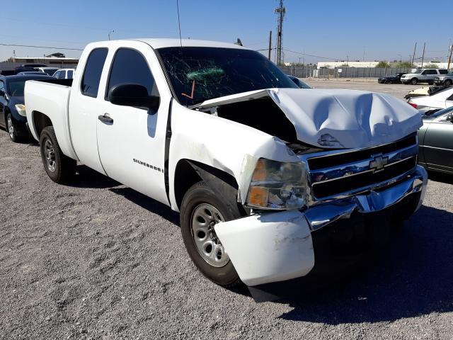 2008 Chevrolet Silverado for sale in Las Vegas, NV