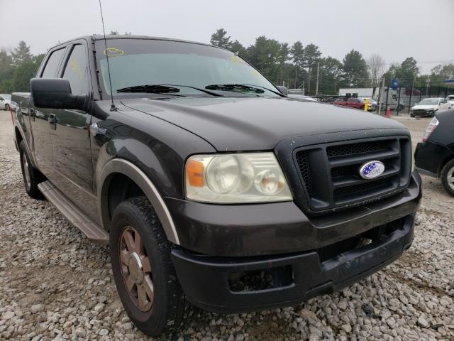 2005 Ford F150 Super en venta en Mendon, MA