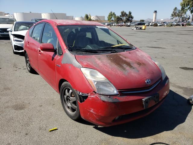 Vehiculos salvage en venta de Copart Martinez, CA: 2008 Toyota Prius