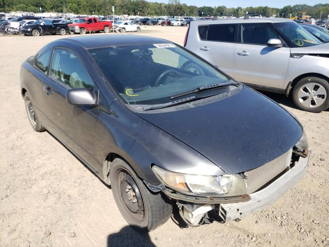 Salvage cars for sale at Conway, AR auction: 2011 Honda Civic LX