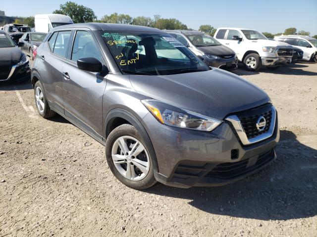 Salvage cars for sale from Copart Des Moines, IA: 2020 Nissan Kicks S