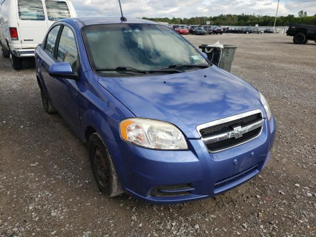 Salvage cars for sale from Copart Leroy, NY: 2009 Chevrolet Aveo LS